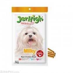تشویقی سگ با طعم شیر جرهای