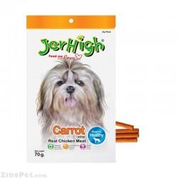تشویقی سگ با طعم هویج جرهای