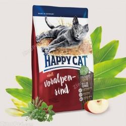 غذای خشک گربه با طعم گوساله بزرگسال - ادالت هپی کت