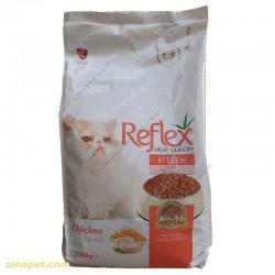 غذای خشک گربه رفلکس بچه گربه Kitten ۱/۵ کیلویی