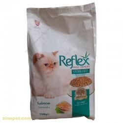 غذای خشک گربه رفلکس بچه گربه Sterilised